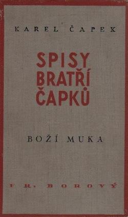 bozimuka